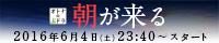 �I�g�i�̓y�h�������w��������x6/4�i�y�j23:40�X�^�[�g�I