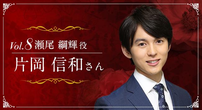 信和 片岡 片岡信和は「ひよっこ」や「シャキーン!」に出演している?テレビ出演歴と画像をチェック!