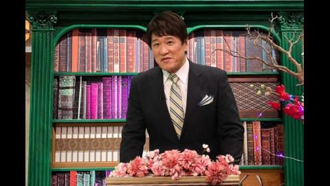 何だコレ!?×林修ドリル~日本のナゾ大調査SP~
