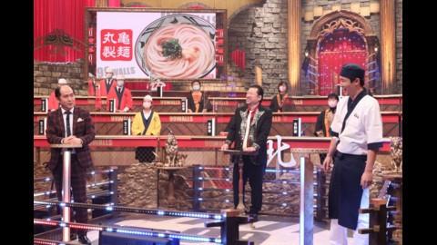 超逆境クイズバトル!!99人の壁 吉野家・丸亀製麺・餃子の王将…社員集結SP!