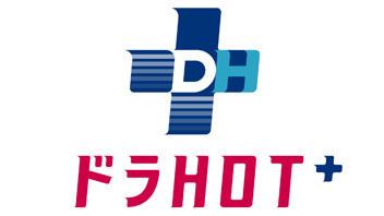 ドラHOT+