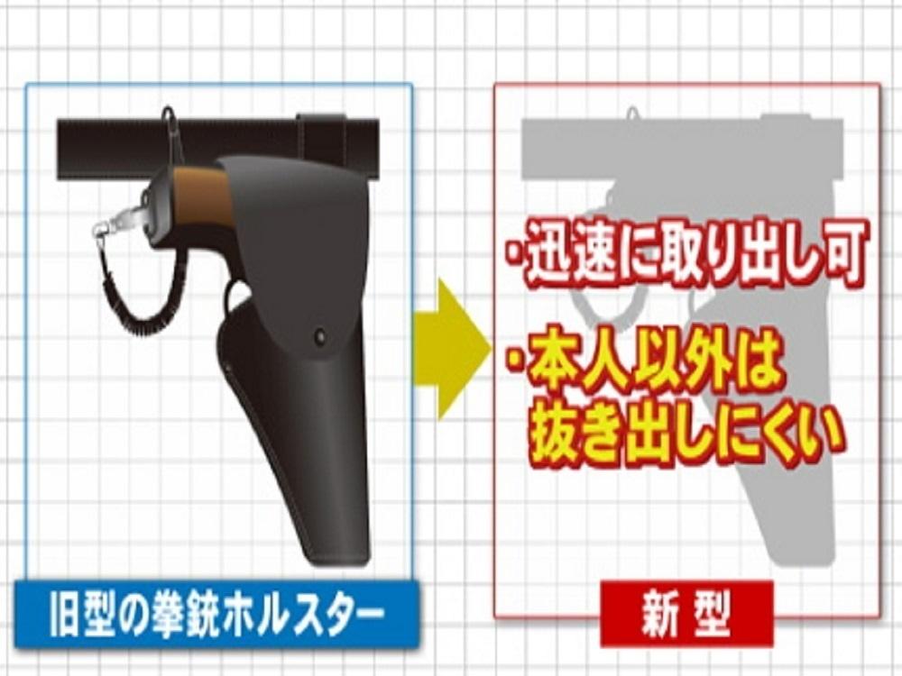 大阪 拳銃 警察 官