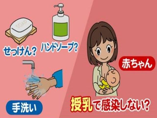 感染 コロナ 赤ちゃん
