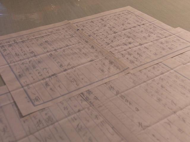 特集 |戦地へ向かった父の遺書…戦後75年 護国神社を訪れた人に聴いた ...