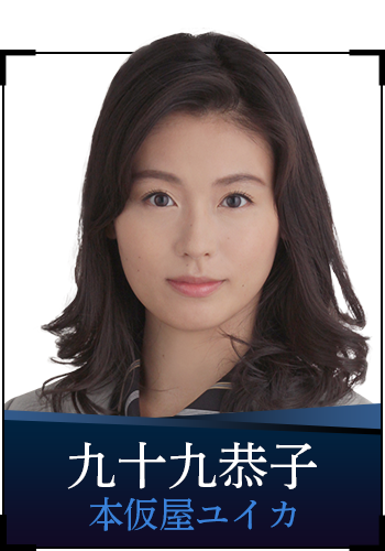 【美尻】本仮屋ユイカ 2【女優】©bbspink.com->画像>264枚