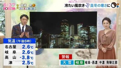 愛知 県 週間 天気 予報