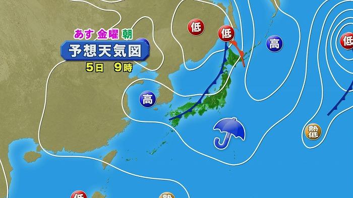 気圧 最新 発生 状況 低 熱帯 デジタル台風:台風情報