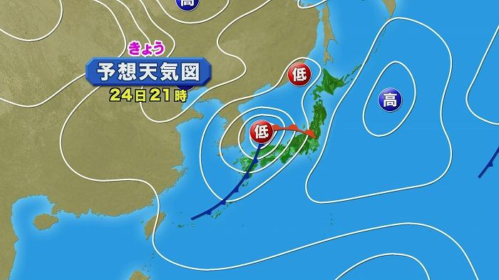 温帯低気圧の誤解と予想位置と次の台風! 東海テレビ   ジョージの ...
