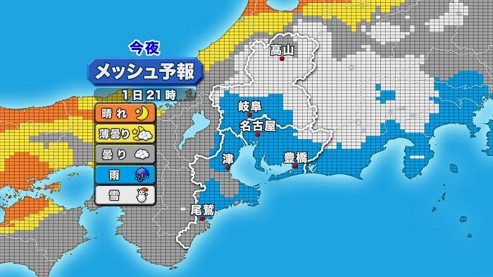 明日 の あきる野 市 の 天気 あきる野市の10日間天気(6時間ごと)