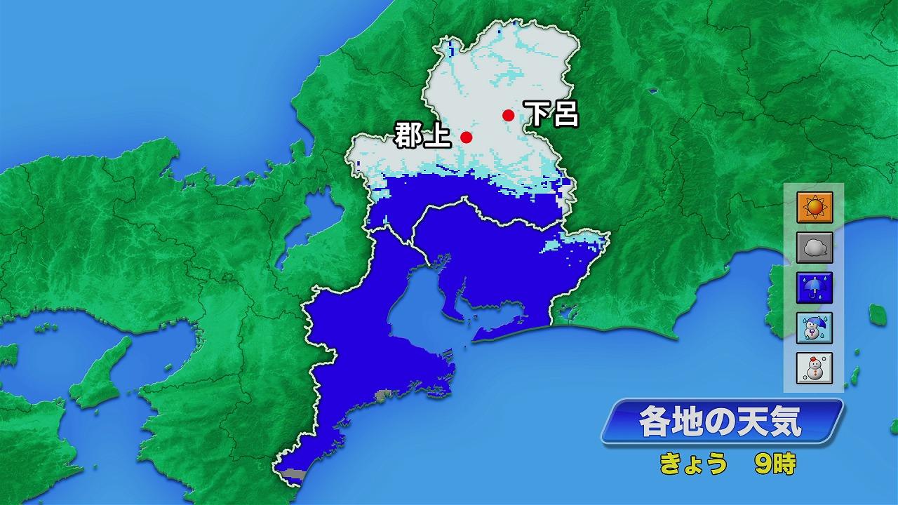 岐阜天気予報