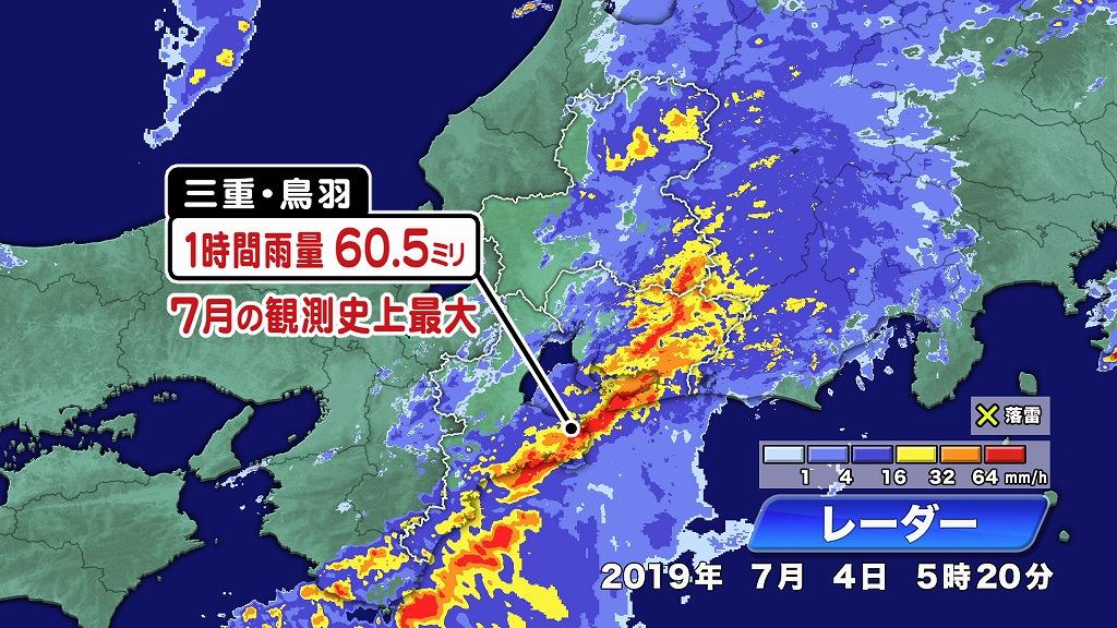 明日 の あきる野 市 の 天気 あきる野市の3時間天気 - 日本気象協会 tenki.jp