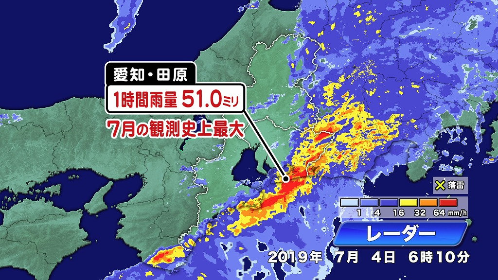 予報 天気 愛知 県