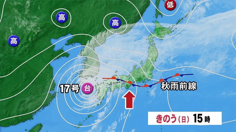 松山 の 天気 予報 愛媛県松山市の天気 マピオン天気予報