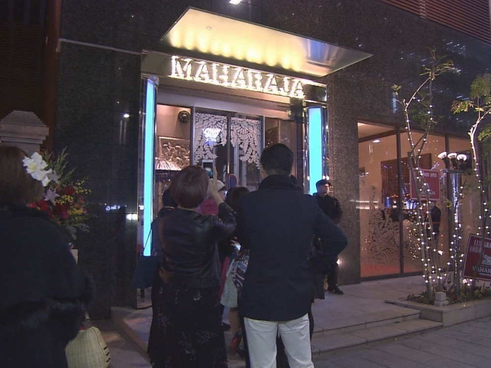マハラジャ 名古屋 閉店