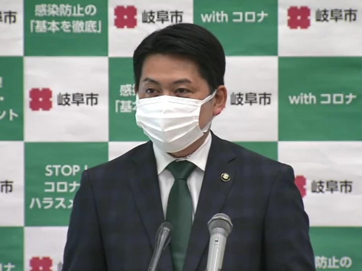 岐阜 市 新型 コロナ 新型コロナウイルス感染症関連情報...