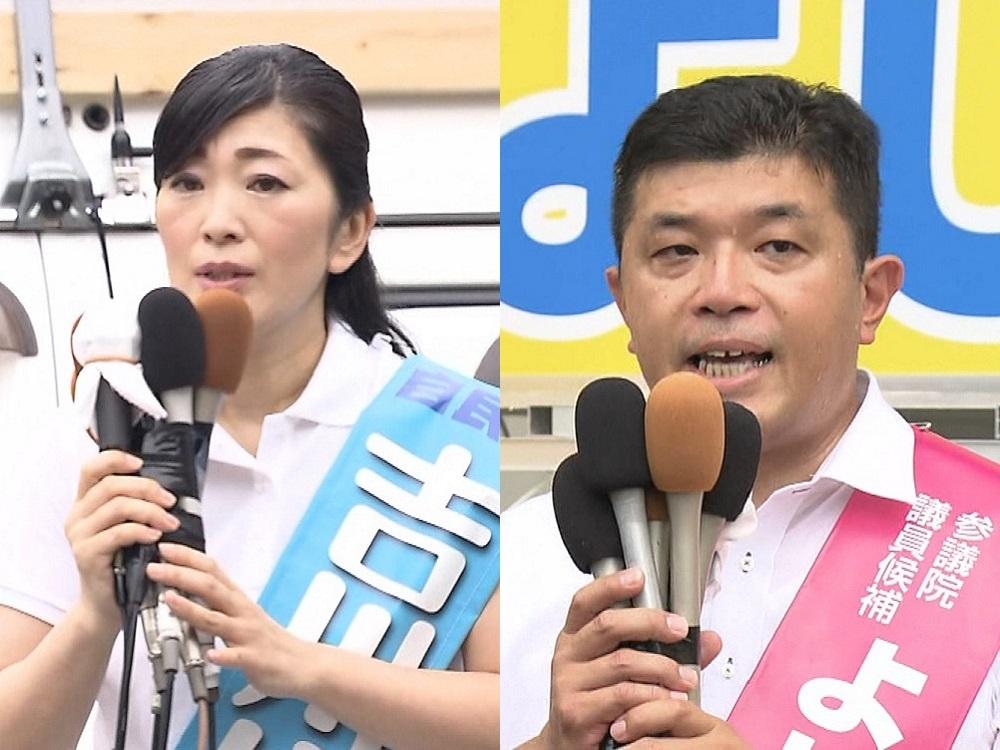 参院 選 三重 選挙 区
