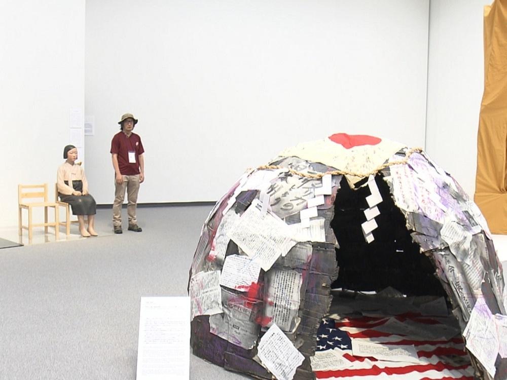 表現 の 不 自由 展 作品