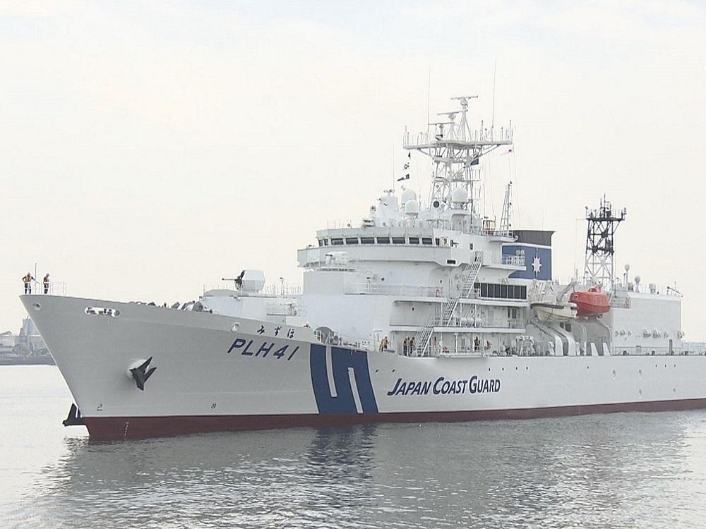 船 海上 保安 庁 海上保安庁のあるまち(2)