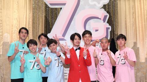 東海 テレビ 7g